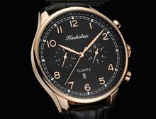 2015 nueva KASHIDUN ultra delgado impermeable cuarzo del ocio del negocio jefe relojes para hombres relojes de