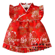 QZ-7 Red Jacquard Peony flower silk baby dress Profesional handmade Chinese dress qipao the cheongsam 5colors Free shipping(China (Mainland))