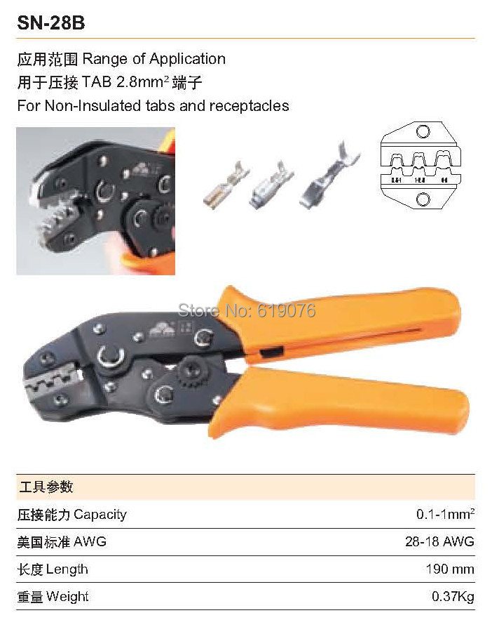 SN-28B Hand Mini European Style Crimping Plier Crimper For Non-Insulated Terminals Tabs Receptacles AWG 28-18 Square mm 0.1-1(China (Mainland))