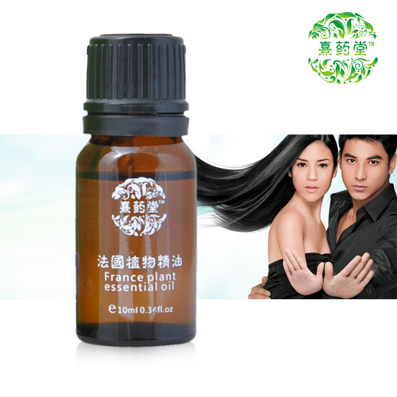 famous brand straightening hair repair and straighten damage essential oil hair oil anti dandruff keratin for hair care product(China (Mainland))