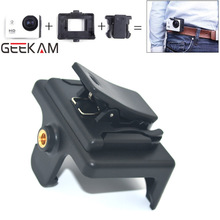 GEEKAM Action Camera Quick Clip Mount For SJCAM SJ4000 Wifi Sj4000 Sports Camrecorder Accessories Protective Case New Arrival