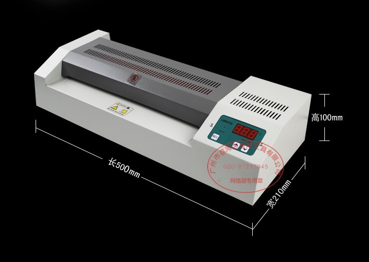 digital laminating machine