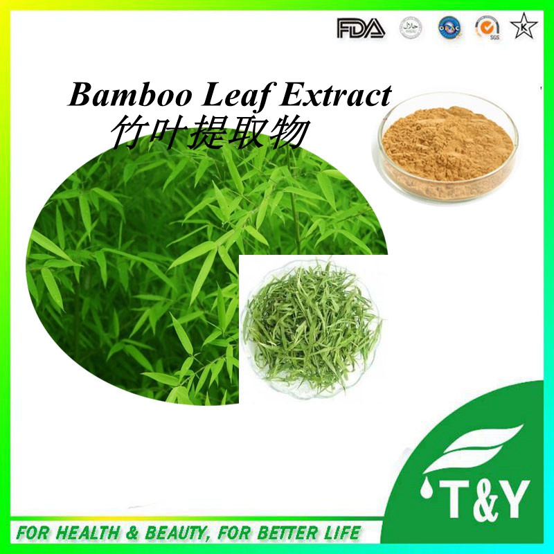 GMP Factory 100% Natural  Flavone Bamboo Leaf Extract/Lophatherum Leaf Extract 300g/lot<br><br>Aliexpress