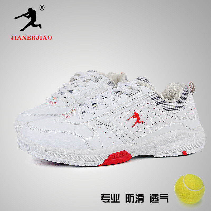 2016 wholesale professional badminton shoes tennis shoes shoes men authentic pure white slip casual shoes free shipping(China (Mainland))