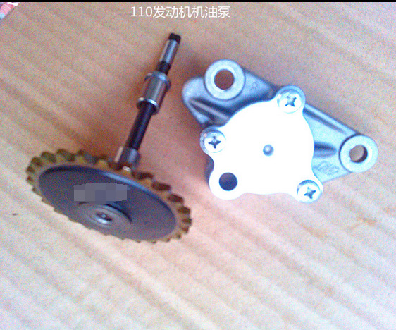 Free shipping, for the genuine promotion of domestic Cub 100,110 motorcycle engine oil pump drive shaft gear(China (Mainland))