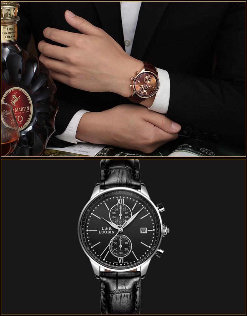 Бренд Моды Классический Бизнес & Случайные Часы мужские Кварцевые Wirst Часы 2 К Югу От dial Календарь Ремень Из Натуральной Кожи водонепроницаемый