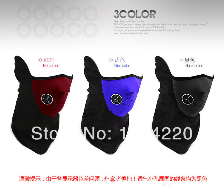Face Mask For Motorcycle Riding Face Masks Bike Riding