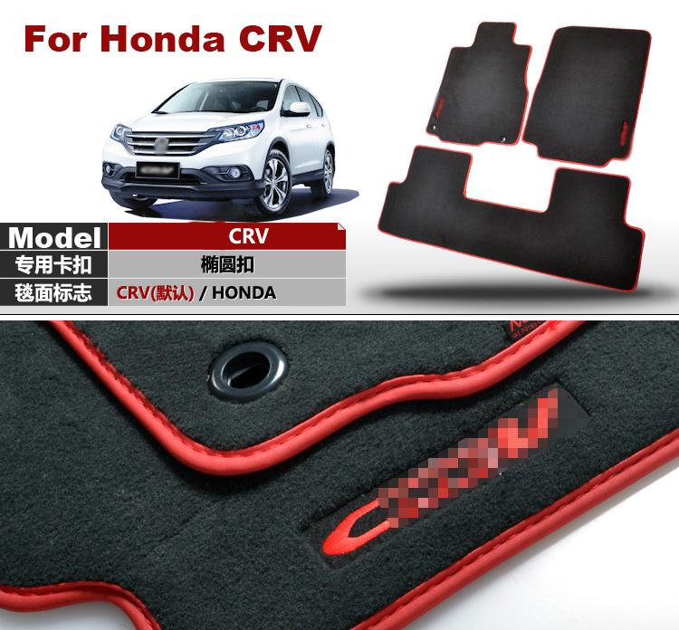 Абсолютно новый Премиум-3шт Твердый черный нейлон автомобилей коврики ковер точно подходят для Honda СRV
