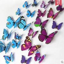 3D бабочки на стену для декора