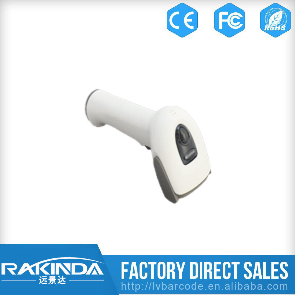 LV3000B 2D Handheld Barcode Scanner Gun for POS Mobile Payment and OTO Application(China (Mainland))