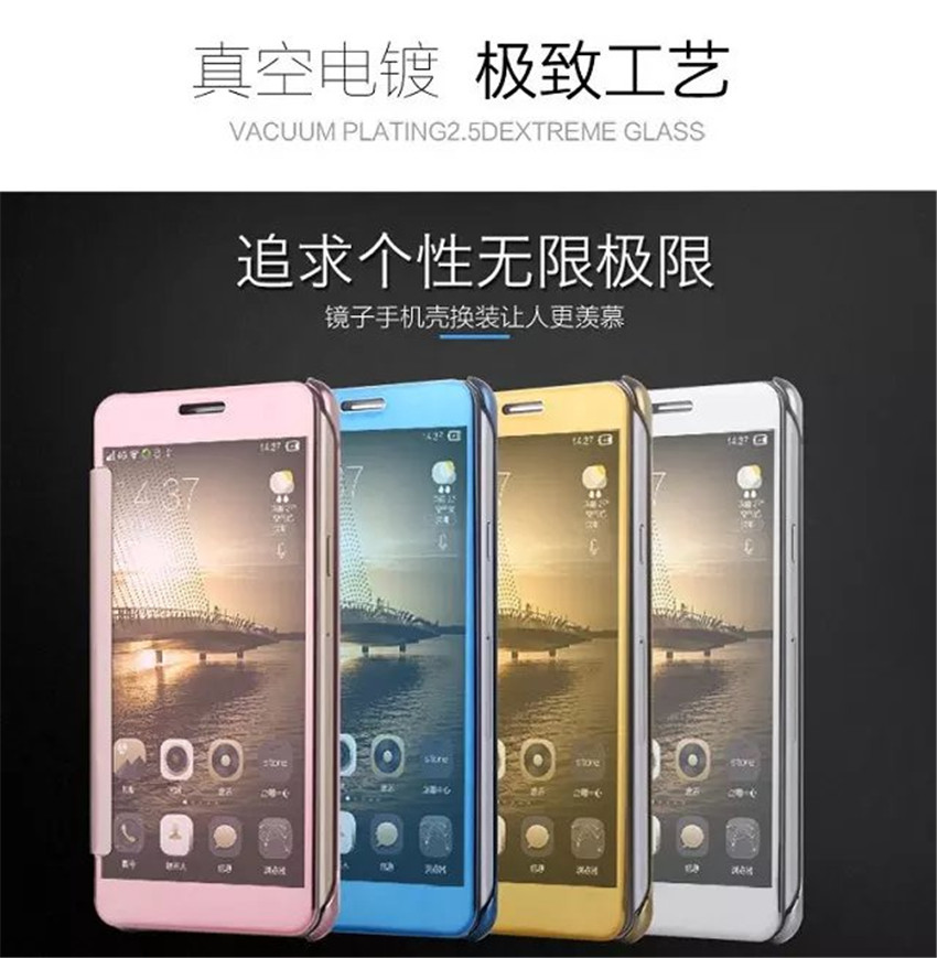 Luxury Smart Clear View Mirror Plating Flip Cell Phone Cases For Samsung Galaxy A3 2016 A310 Funda Accessories Mobile phone Case(China (Mainland))