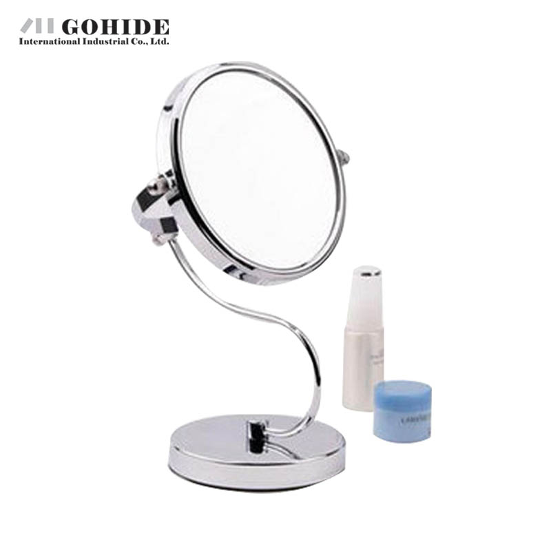 Gohide Army Green Stainless Steel Cosmetic Makeu Mirror