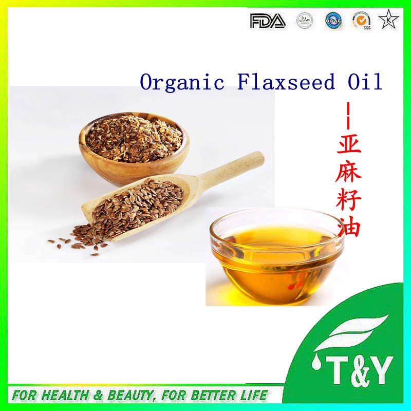 Best price Natural Flaxseed oil 200g/lot with free shipping from China <br><br>Aliexpress