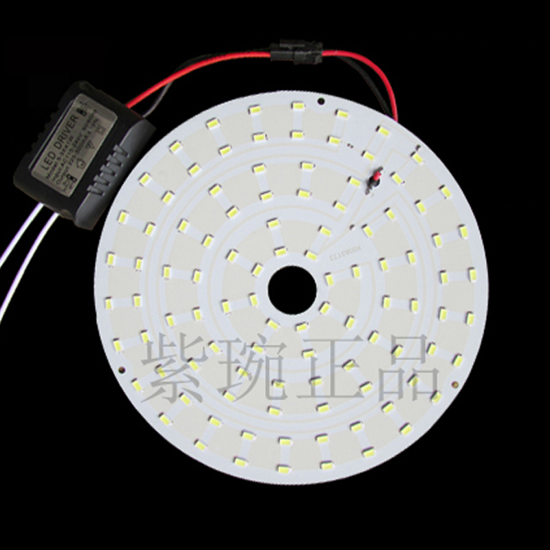 free shipping 45W Smd 5730 led Ceiling Panel Light/Led Circular Ceiling Lighting 85-265V chandelier<br><br>Aliexpress