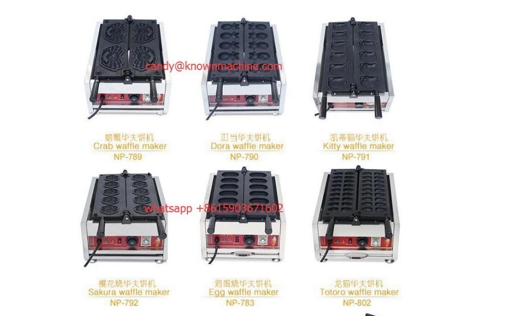 220v 110V animal kitty waffle machine