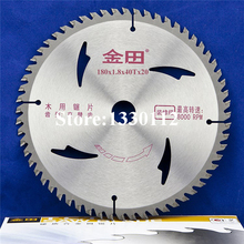 7″ inches woodworking TCT circular saw blade for wood 180 x 1.8 x 40T x 20