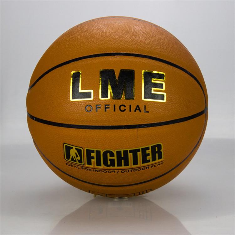 The new microfiber brown size 7 basketball ball, training student basketballs game. Free gifts: net bag+ needle+ pump(China (Mainland))