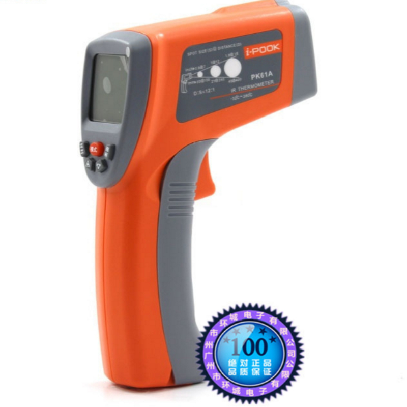 100% original i-POOK PK61A Infrared Thermometer Infrared Measurable food / oil / water -30-380 1pcs(China (Mainland))