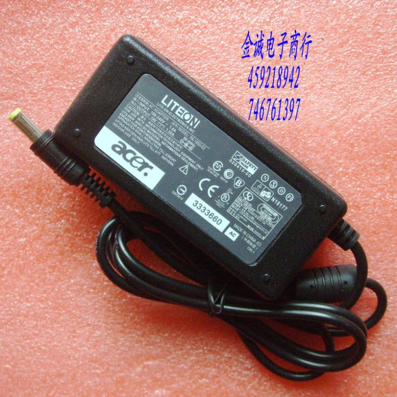 Free shipping EPC netbook 19V 1.58A Laptop AC Adapter(China (Mainland))