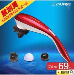 Massage stick electric massage device electric massage hammer full-body massage