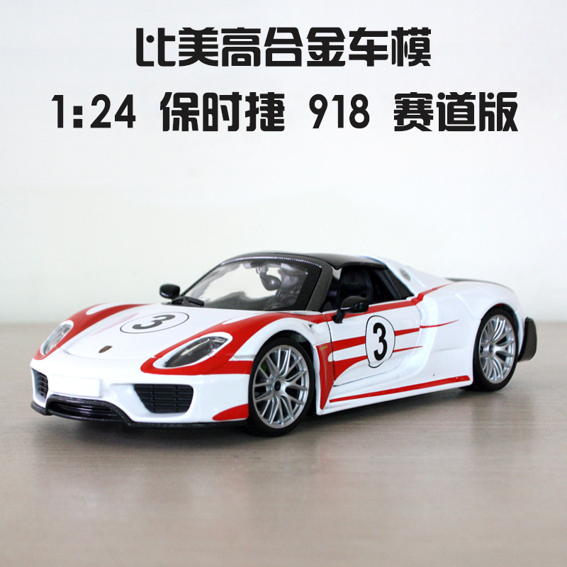 Bburago alloy car models 1:24 918 Weissach Sports car simulation model For Collection Lovers Diecast luxurious Toys Gifts(China (Mainland))
