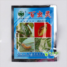 5 Bags / Package, Special Chemical Insecticides Pesticides Anther Hundred Insects Spirit, Vegetable Garden Is A Good Helper(China (Mainland))