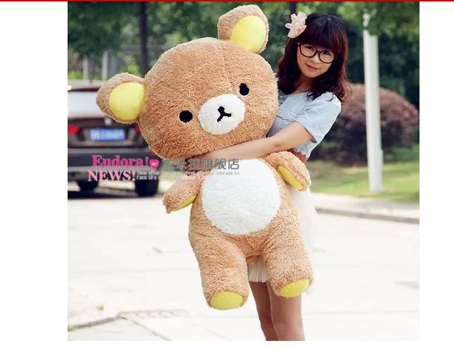 stuffed animal teddy bear plush toy 75 cm Rilakkuma bear doll 29 inch throw pillow toy y780(China (Mainland))