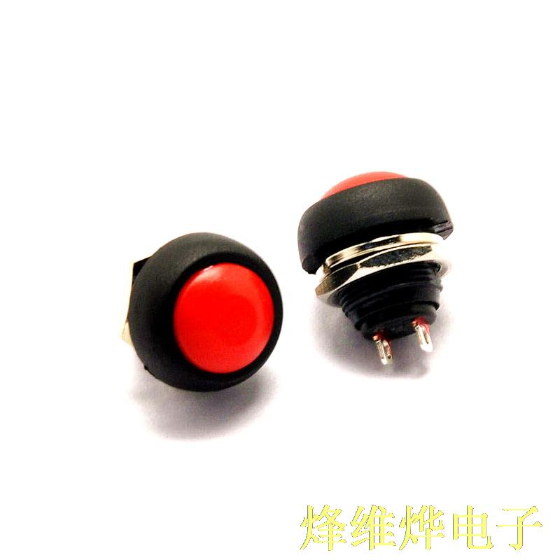 Free packet mail small button switch waterproof switch self reset 12MM PBS-33B red lock switch (10 only)(China (Mainland))