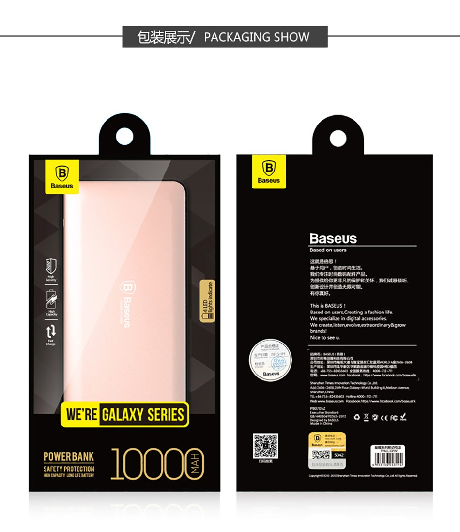 BASEUS 10000 mah Power Bank, 5V Max 2A output Ultra Slim Universal  Battery Powerbank