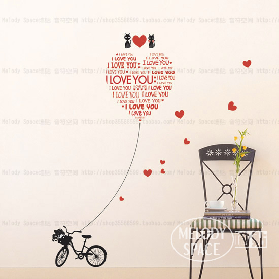 2014 new DIY Romantic ideas Heart Love cat Wall Stickers Interior Decorations bedroom Living room glass TV sofa background W1273(China (Mainland))