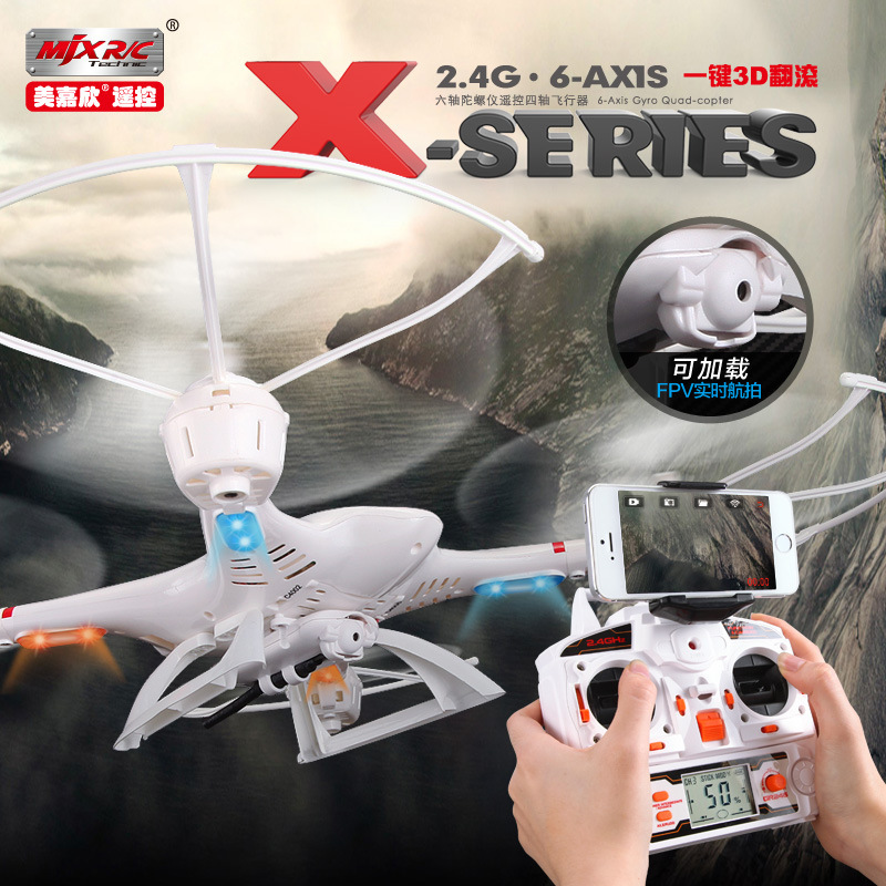 Original MJX X400 2.4G 6 Axis RC Quadcopter Drone Can Add C4005 HD Camera FPV Drone With Camera RC Helicopter(China (Mainland))