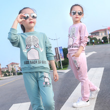 Buy Girls clothing sets cartoon girl sport suit teenage girls clothes school children clothing set 3-13 years kids clothes tracksuit for $17.10 in AliExpress store