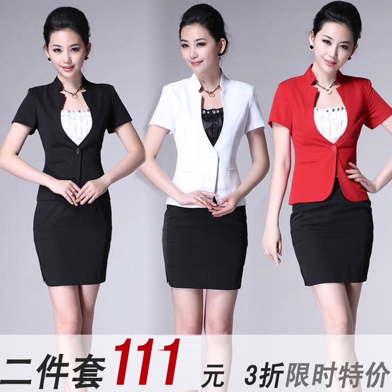 Одежда Женская Офисный Стиль С Доставкой