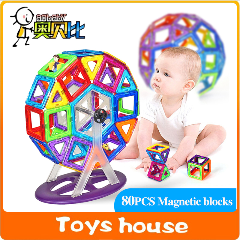 80PCS magnetic building blocks baby toys Model & Building Toys Brick designer Enlighten Bricks magnetic toys model building kits(China (Mainland))