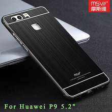 Msvii brand Case For HUAWEI P9 Metal Frame+PC Brush back cover Luxury Aluminum cover for original HUAWEI Ascend P9 p 9 phone(China (Mainland))