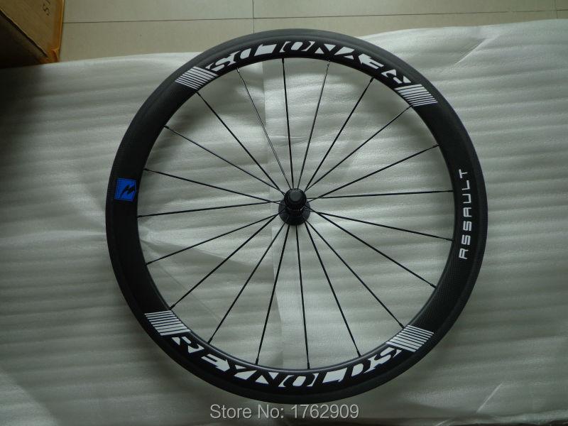 wheel-210-5