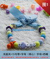 2015 Custom name Beaded Pacifier Chain HOT!!! nipple toy pacifier clip pacifier chain bebebaby with belt soother holder DC001-14