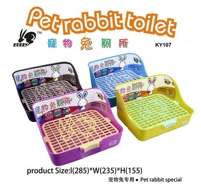 Free shipping KY107 pet toilet totoro rabbits guinea pigs toilet square toilet(China (Mainland))