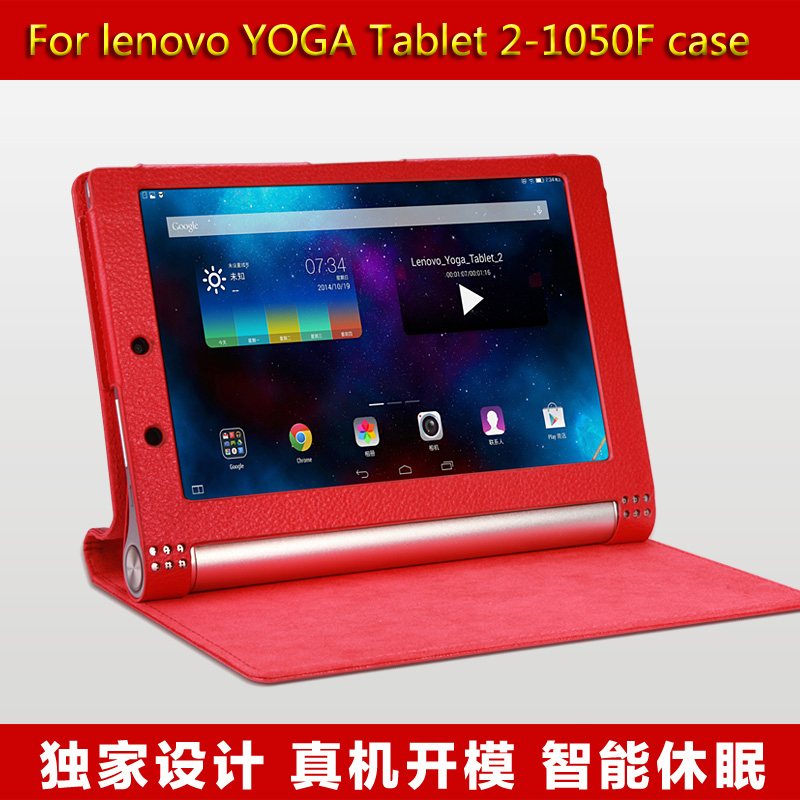Good quality leather stand case cover For Lenovo YOGA Tablet 2 1050F leather case for For