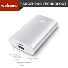 New Arrival mobile battery bank 5200mAh Xiaomi portable power bank universal USB external backup battery Free Shipping(China (Mainland))
