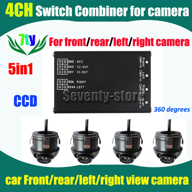 5in1 CCD HD 360 degree car front view /Left Side view/ Right side view / rear view camera and control box for 4 camera system(China (Mainland))