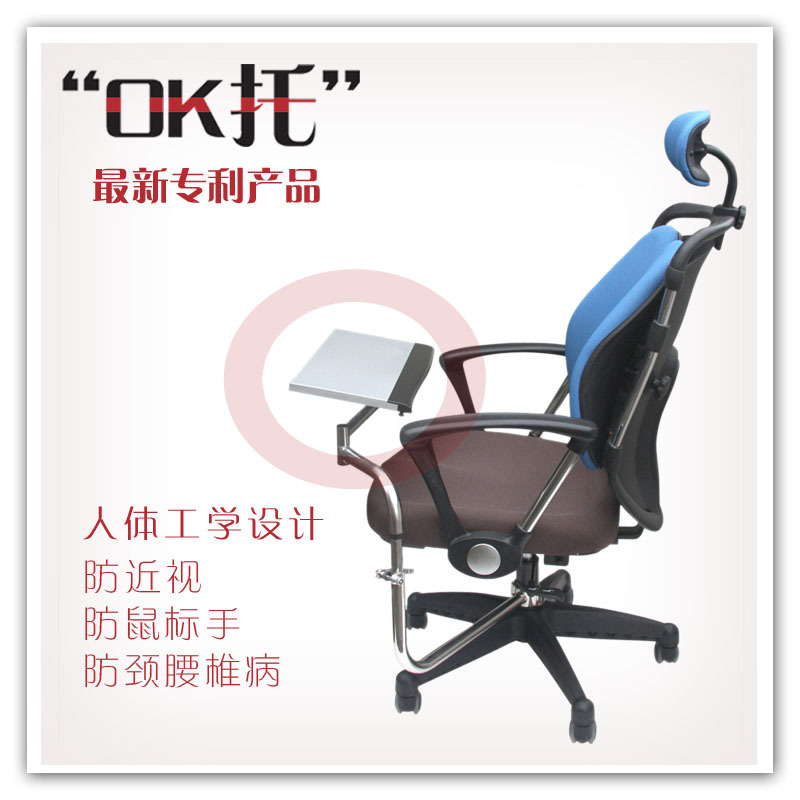 Ok office swivel chair laptop desk mount swivel chair lounged desktop keyboard bracket(China (Mainland))