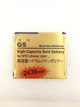 2430mAh Gold Battery For HTC Desire A8181 G5 / Google Nexus One G7