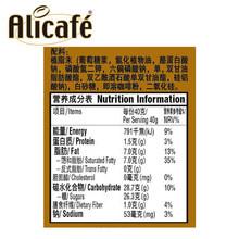 Malaysia white coffee alicafe triple espresso Instant 600g cafetera cofee cafeteira italiana tassimo No trans fat