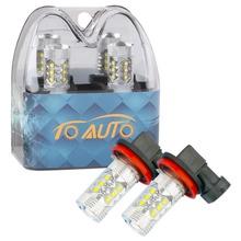 Buy 1 pair led H8 H11 6000k cree chip 80w DRL Lamp car Fog Light Bulb auto Headlight Daytime Runing Lights 12V 24V Super White for $16.06 in AliExpress store