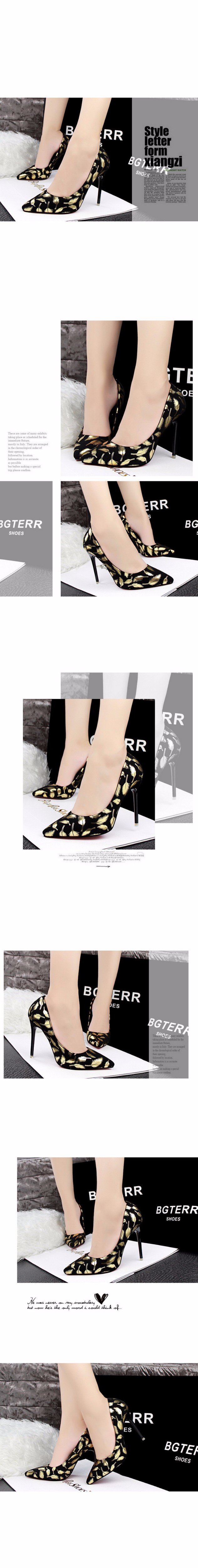2016 New Sexy High-heeled Pumps Women Shoes High Heels Feather Printing Shallow Mouth Thin Heel Pointed Toe Shoes For Women Z3.5