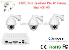 Security CCTV auto tracking ptz ip camera 3PCS +mini 4CH NVR FULL HD 1080p high speed dome ip camera
