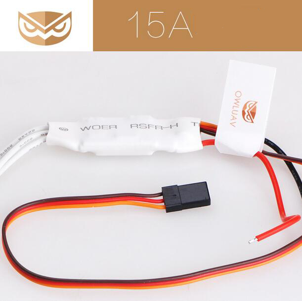 1Pc OWLUAV 3S Brushless ESC 15A Electric Speed Controller FPV Fixed Wing Multicopter Drone Kit ESC propulsion system