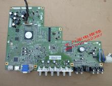P461 motherboard J2090522 715G3588-M02-000-0060