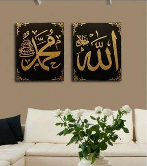 2p Modern Islamic oil painting Allah - Muhammad - Arabic Art - Calligraphy on Canvas(China (Mainland))